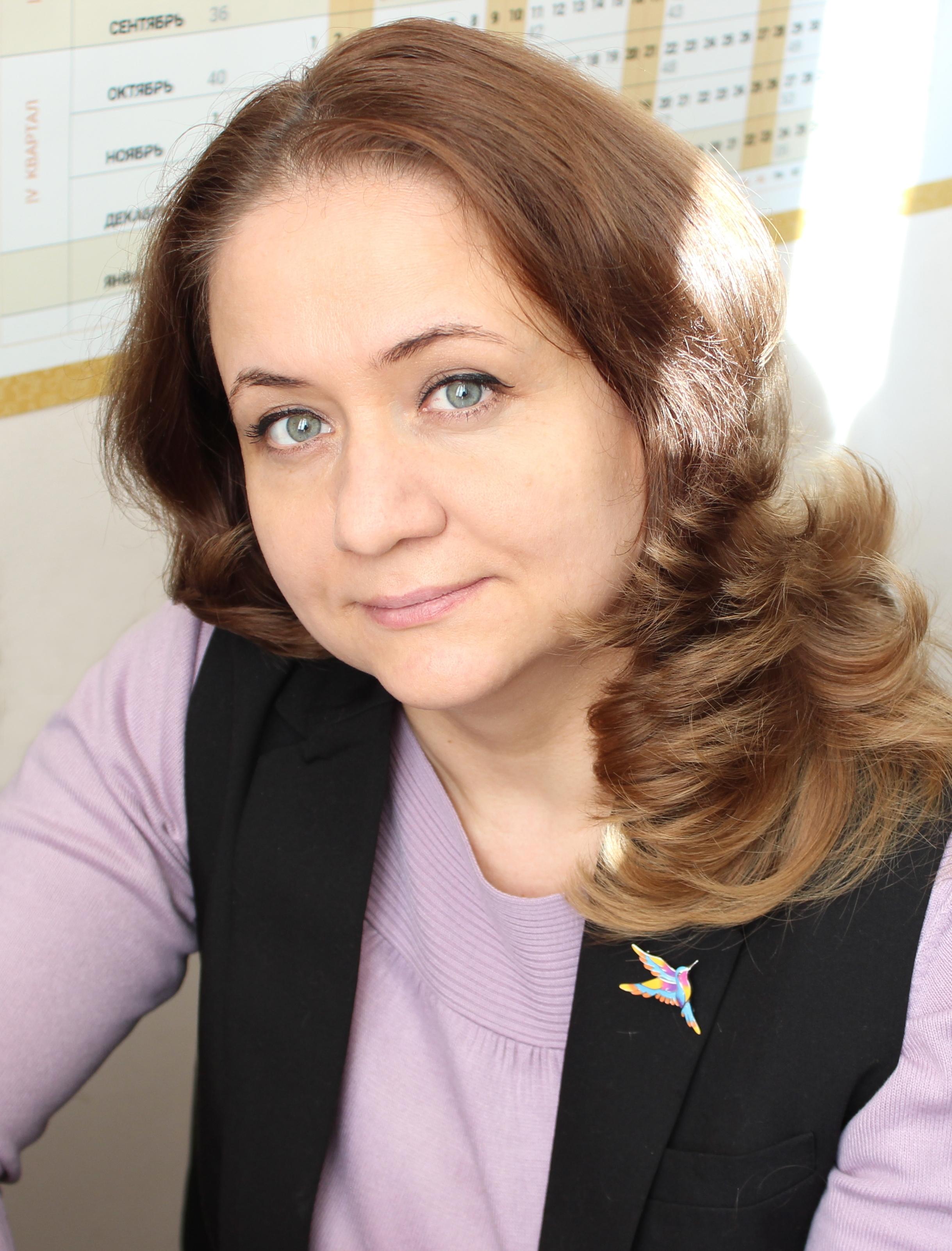 Мурич Елена Александровна